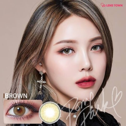 LENS TOWN Pristea Brown (New Pony Edition) Colored Contact Lens Soft Daily  Wear Lens