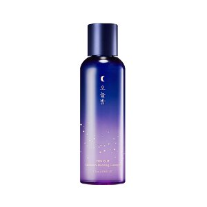 missha brilliance boosting essence